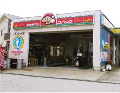 コバック金沢神野店